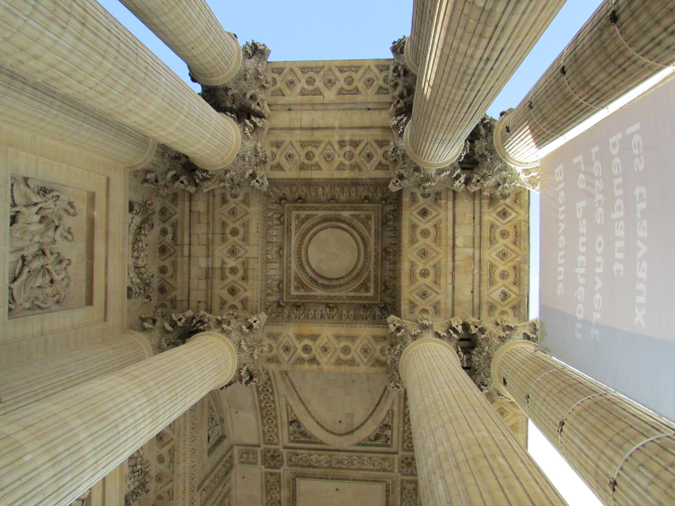 Plafond du Panthéon