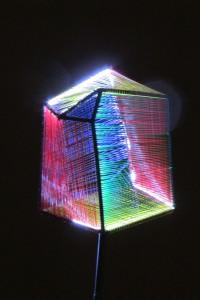"""""""Cube"""" sur le parvis de Perrache"""